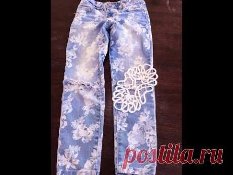 Crochet Point Lace Techniques for torn jeans - YouTube румынское кружево для рваных джинсов