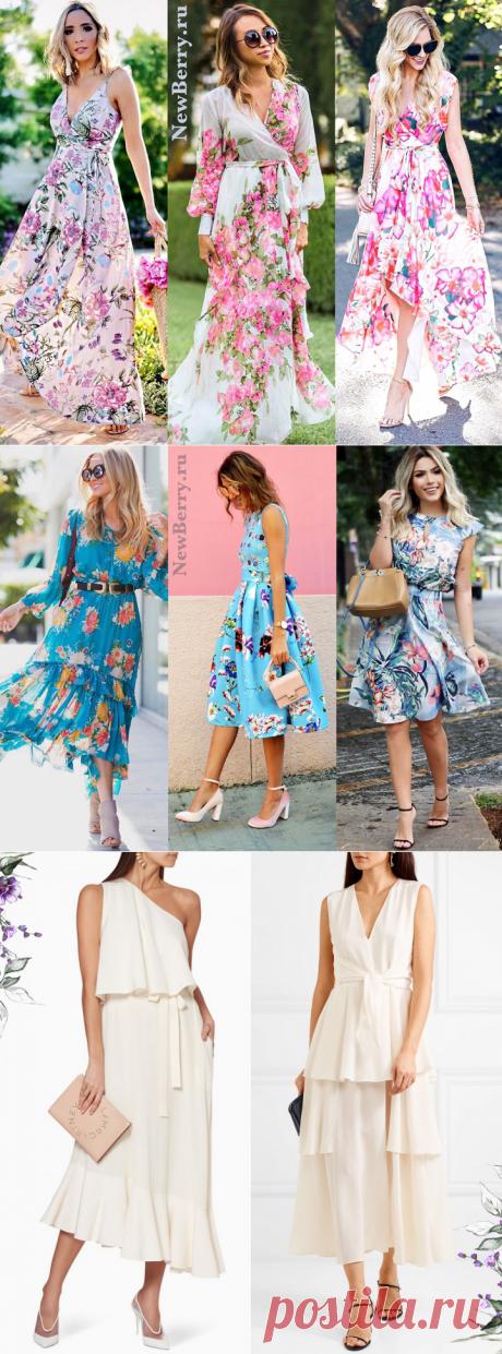 Платья летнего сезона 2019