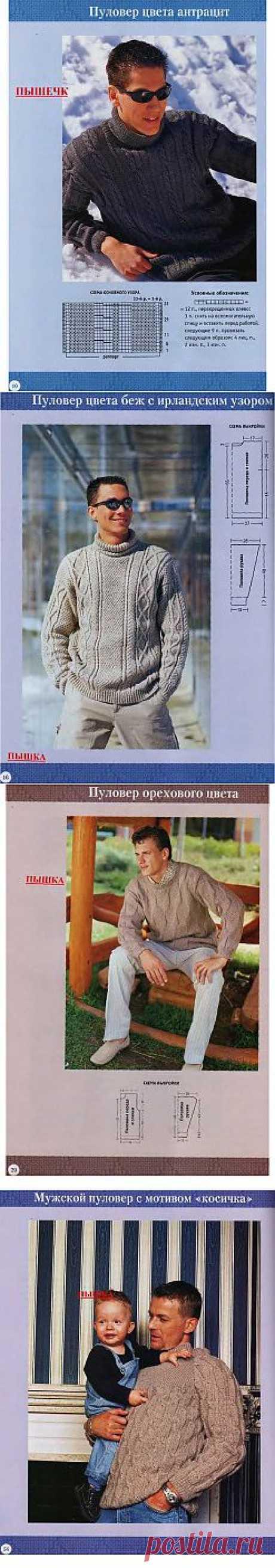 Золотая коллекция вязания спицами. Мужская мода..