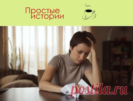 Мне постоянно стыдно за своего мужа… — Простые истории