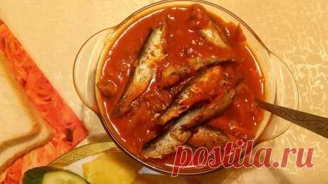 Кильку в томатном соусе я готовлю сама: делюсь рецептом вкусной закуски