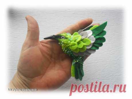 Шьем птичку-брошь из фетра и украшаем ее пайетками и бисером - Ярмарка Мастеров - ручная работа, handmade