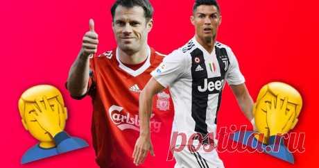 5 известных футболистов, забивших гол в свои ворота Специально или лоханулись?