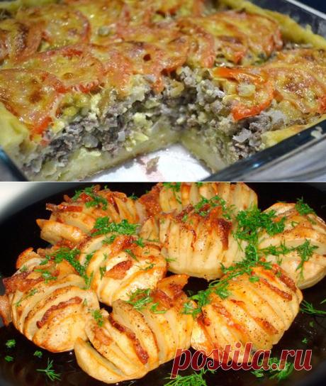 Крошка-картошка | Вероника  | Рецепты простой и вкусной еды на Постиле