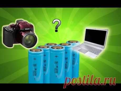 Как восстановить емкость  Li-ion аккумулятора?