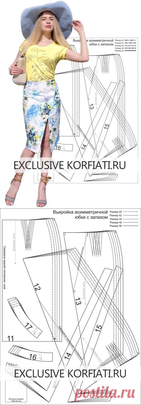 7b1f75fe825 Готовая выкройка асимметричной юбки для скачивания - А. Корфиати