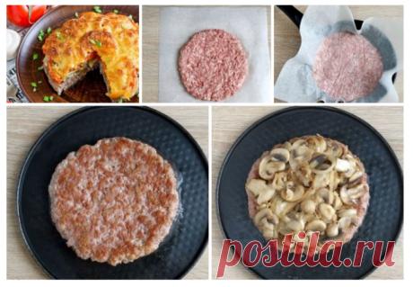 Большая котлета, запечённая с грибами, помидорами и сыром .