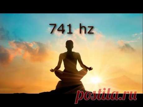 Божественная Музыка - Активация Творческого Потенциала МОЗГ ГЕНИЯ | Частота 7 Гц СВЕРХСПОСОБНОСТИ 🙏741 Гц Удаляет токсины и негатив, очищает ауру, духовное пробуждение, тибетские чаши