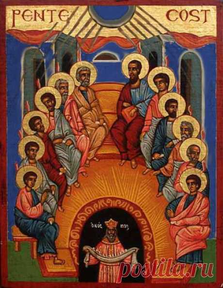 """Icon \""""Descent of the Holy Spirit on apostles\"""" and its religious value"""