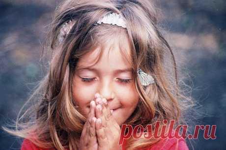 Благодарность обезболивает