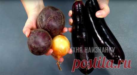 Показываю, как из обычных сезонных овощей в обычной сковороде готовлю ну очень вкусный и быстрый ужин (необычная овощная икра)   Кухня наизнанку   Яндекс Дзен