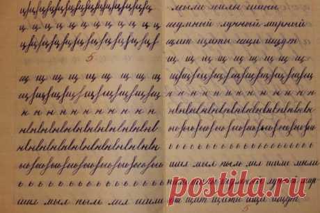 Буквари 1959, 1962, 1980, 2011. - Рашпиль