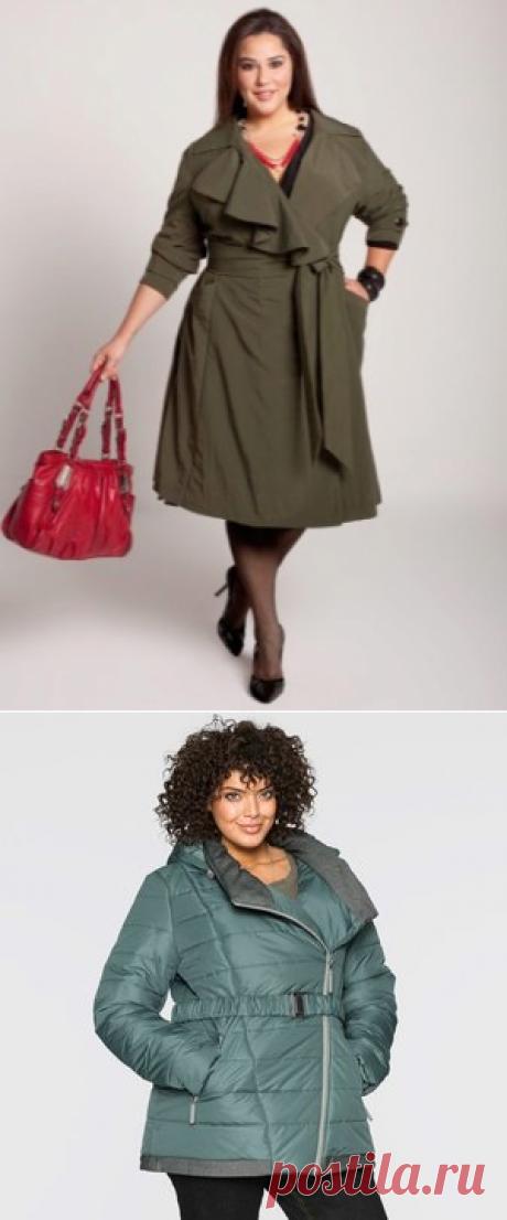 Куртки больших размеров: для полных женщин, с мехом, воротником