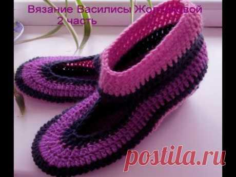 """Тапочки крючком.Тапочки """"Полоска"""", 2 часть. Crochet slippers."""