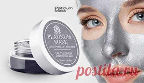 Platinum Mask   маска для без операционной подтяжки лица Работает с любым типом кожи  Действует моментально в любом возрасте  Пробуждает процессы регенерации кожи  В чем секрет маски Platinum Mask? ПОДХОДИТ ДЛЯ ВСЕХ ТИПОВ КОЖИ