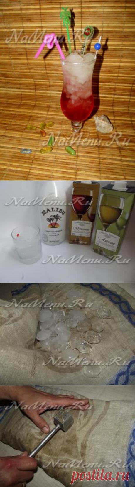 Коктейль с вином