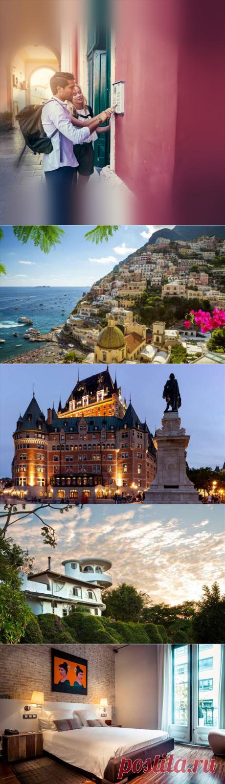 Интересные и необычные варианты размещения в отпуске
