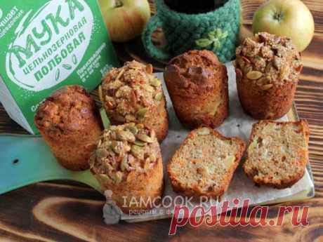 Маффины из полбяной муки с морковью и яблоком — рецепт с фото Рецепт вкусных и полезных маффинов.
