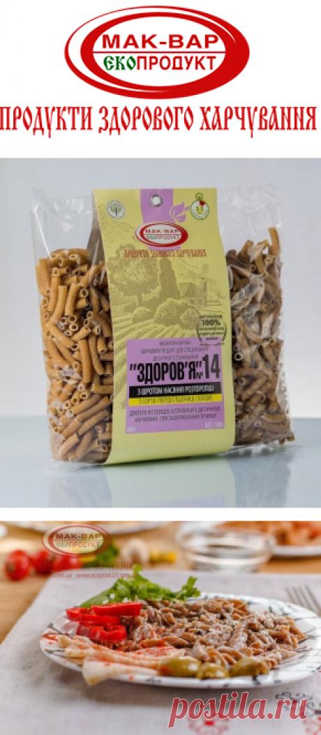 Состав: пшеничная мука твердых сортов, шрот семян расторопши  В семенах расторопши (в самом шроте) содержится очень редкое биологически активное вещество Силимарин.   Это смесь гликозидов - веществ, которые в первую очередь помогают печени осуществлять детоксикационную функцию, в том числе за счёт повышения уровня антиоксидантной защиты, а если печень функционирует нормально, то поддерживается и вся иммунная система организма. Это также относится и к противораковой защите ор