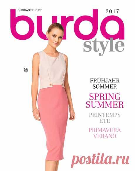 Burda style 2017