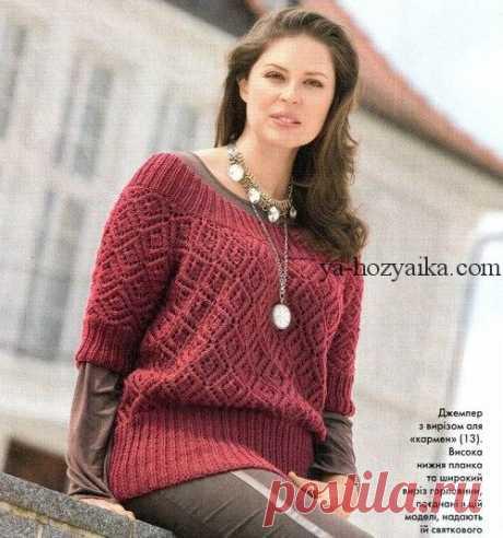 Пуловеры спицами бордовый. Схемы вязания спицами пуловеров для женщин Женский ажурный пуловер с вырезом кармен вязаный спицами. Схемы вязания спицами пуловеров для женщин