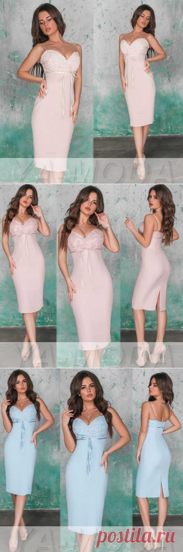 Красивое коктейльное платье : большой выбор вечерних платьев на любой праздник. Недорого!