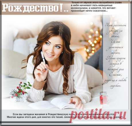 С Рождеством вас, друзья! ~ Плэйкасты ~ Beesona.Ru