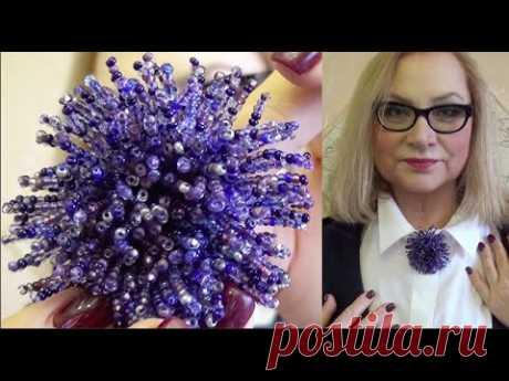 Мастер класс по изготовлению броши Beads brooch tutorial Тренды 2021 своими руками  Брошь из бисера
