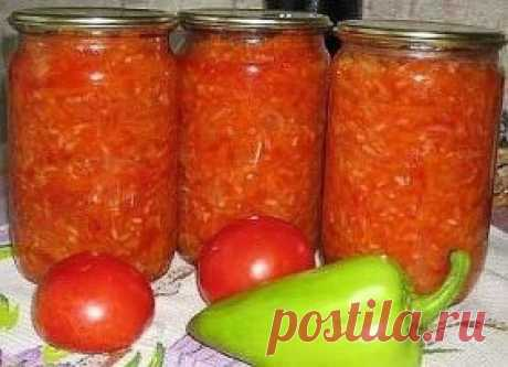 14 овощных САЛАТОВ на зиму Каждый салат – хорошее дополнение к любому блюду из мяса, птицы или рыбы. 2-3 ложки салата, добавленного в суп, щи или борщ, изменят их вкус и придадут первым блюдам особую пикантность. В любом случае для каждой хозяйки хороший салат в зимнее время всегда будет палочкой-выручалочкой. 1.✅ Салат «Молодчик» 2.✅ Овощной салат 3.✅ Салат «Золотой запас» 4.✅ Салат «Кабачок – крутой бочок» 5.✅ Салат «Пир на весь мир» 6.✅ Салат из кабачков и фасоли 7.✅ Са...