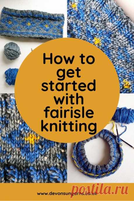 Руководство для начинающих по Fairisle Knitting - Devon Sun Yarns