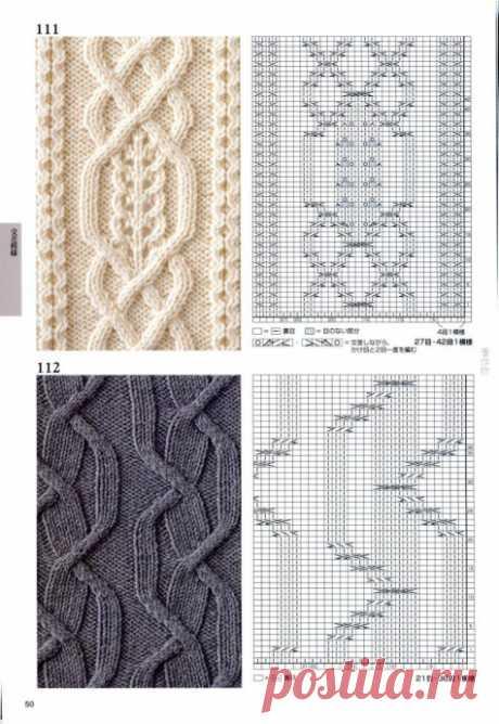Японские узоры со схемами из категории Интересные идеи – Вязаные идеи, идеи для вязания