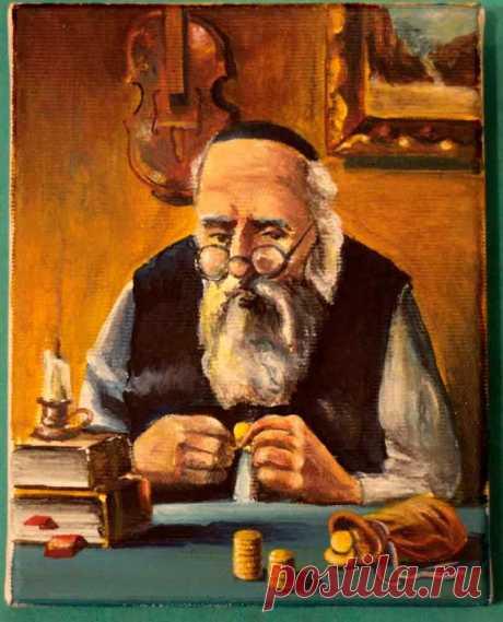 8 мудрых еврейских пословиц, которые объясняют, почему большинство евреев богаты | Счастливая Жизнь | Яндекс Дзен