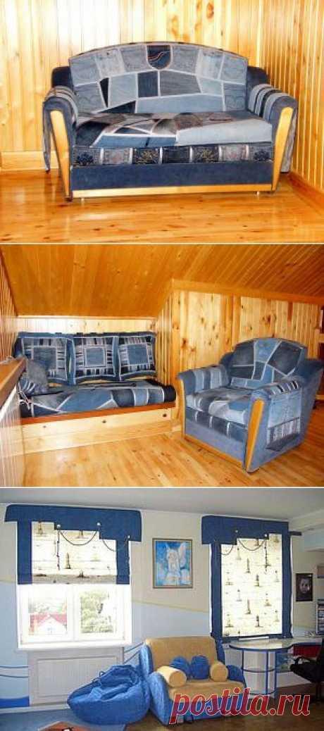 * Обновим мягкую мебель !