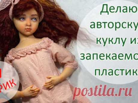 Создаем авторскую куклу из запекаемого пластика 7(7). Парик | Журнал Ярмарки Мастеров Создаем авторскую куклу из запекаемого пластика 7(7). Парик – бесплатный мастер-класс по теме: Куклы и игрушки ✓Своими руками ✓Пошагово ✓С фото