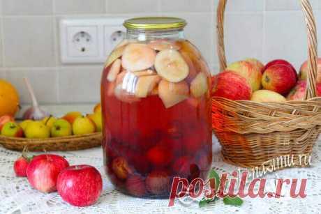 Компот из сливы и яблок на зиму рецепт на 3 литровую банку