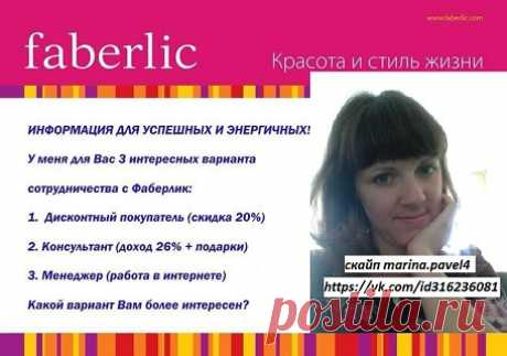 Марина Ощепкова