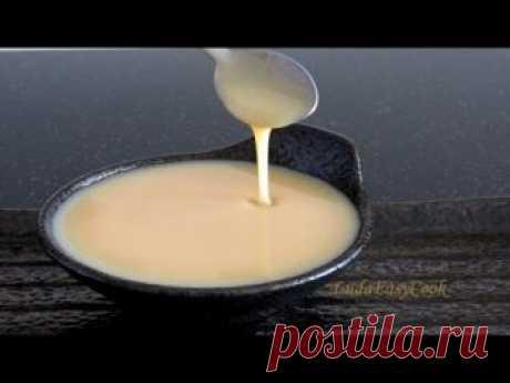 Вкусная СГУЩЕНКА дома Как приготовить домашнюю сгущенку làm sữa đặc từ sữa tươi #LudaEasyCook