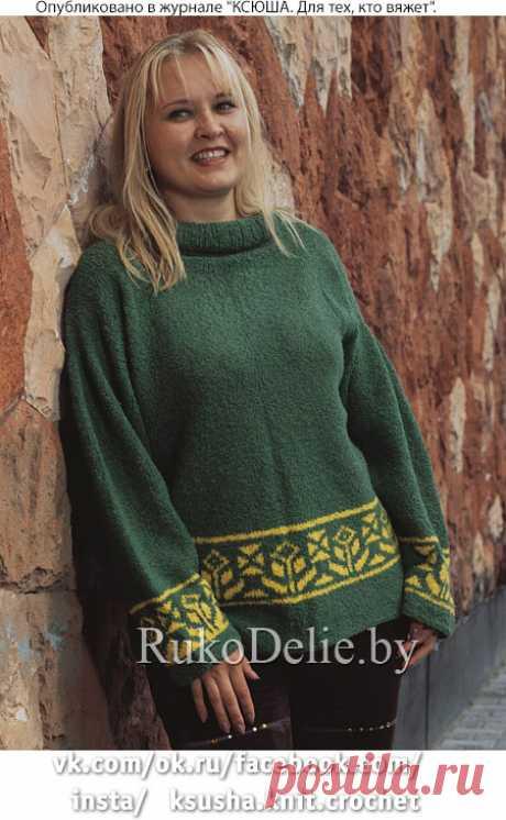 Пуловер большого размера с орнаментом