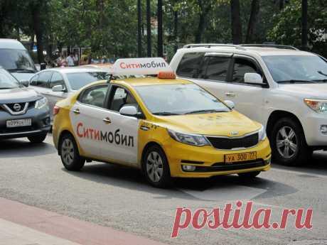 Какие автомобили принимают для работы в Сити Мобил Екатеринбург. Список подходящих авто для водителей такси. Чтобы начать работать в СитиМобил на своей машине, посмотрите список подходящих по требованиям авто. Модели, которых нет в списке (ВАЗы), не принимают к регистрации в такси (данный классификатор действителен по городу Екатеринбург).
