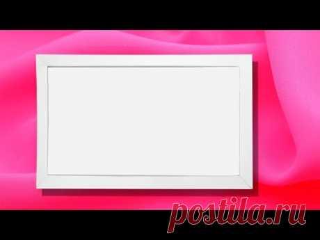 💗 Рамка из бумаги | Как сделать бумажную рамочку для рисунка, фото, панно или картины из 1 листа. - YouTube