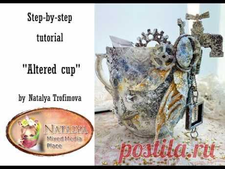 Altered cup tutorial/Scrapbooking/Mixedmedia/скрапбукинг