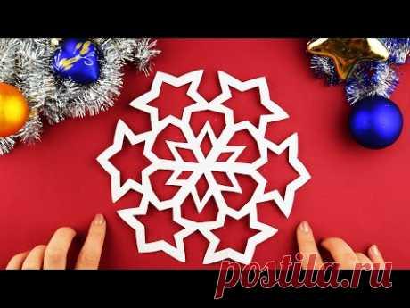 Как вырезать снежинку из бумаги А4 легко и просто. Новогодние поделки