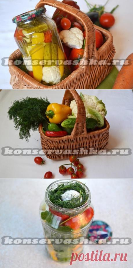 Ассорти с цветной капустой, огурцами и помидорами на зиму
