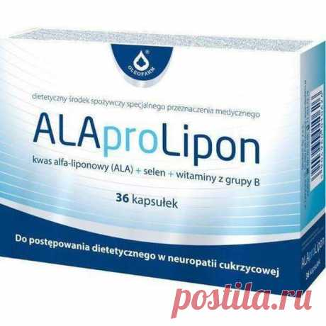 ALAPROLIPON x 36 capsules positive effect on metabolic processes of carbohydrates and fats