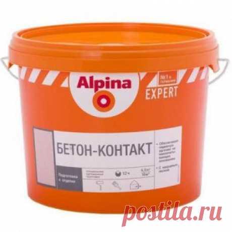 Грунтовка Expert Бетон-Контакт, 16 кг Alpina (Альпина) - Грунтовки - Лакокрасочные материалы