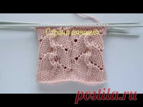 Узоры спицами. Ажурный узор. Вязание по кругу. Knitting. Openwork pattern. Knitting in a circle.