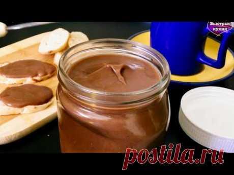 Сладкоежки будут в восторге! Шоколадная паста для бутербродов.