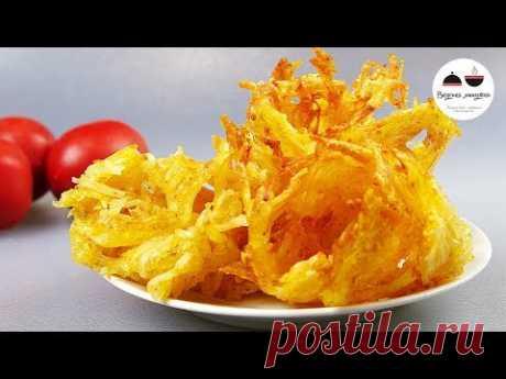 Вкуснее, чем чипсы! Попробуйте и удивите гостей! Хрустящий КАРТОФЕЛЬ в духовке
