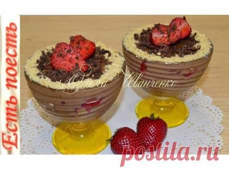 Лёгкий десерт-суфле - клубника, банан и шоколад
