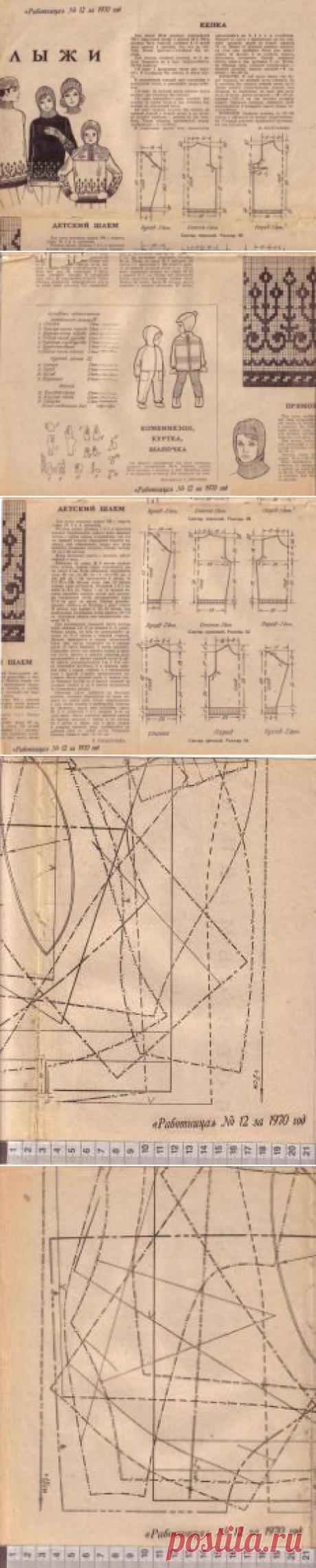 Листаем старые журналы. Рукоделие, вязание, разное.
